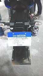 gixxer3.jpg