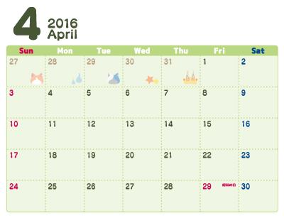 カレンダー カレンダー 印刷 シンプル : ... ウォッチ 2016年 カレンダー 4月