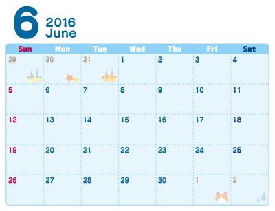 カレンダー カレンダー 印刷 シンプル : ... ウォッチ 2016年 カレンダー 6月