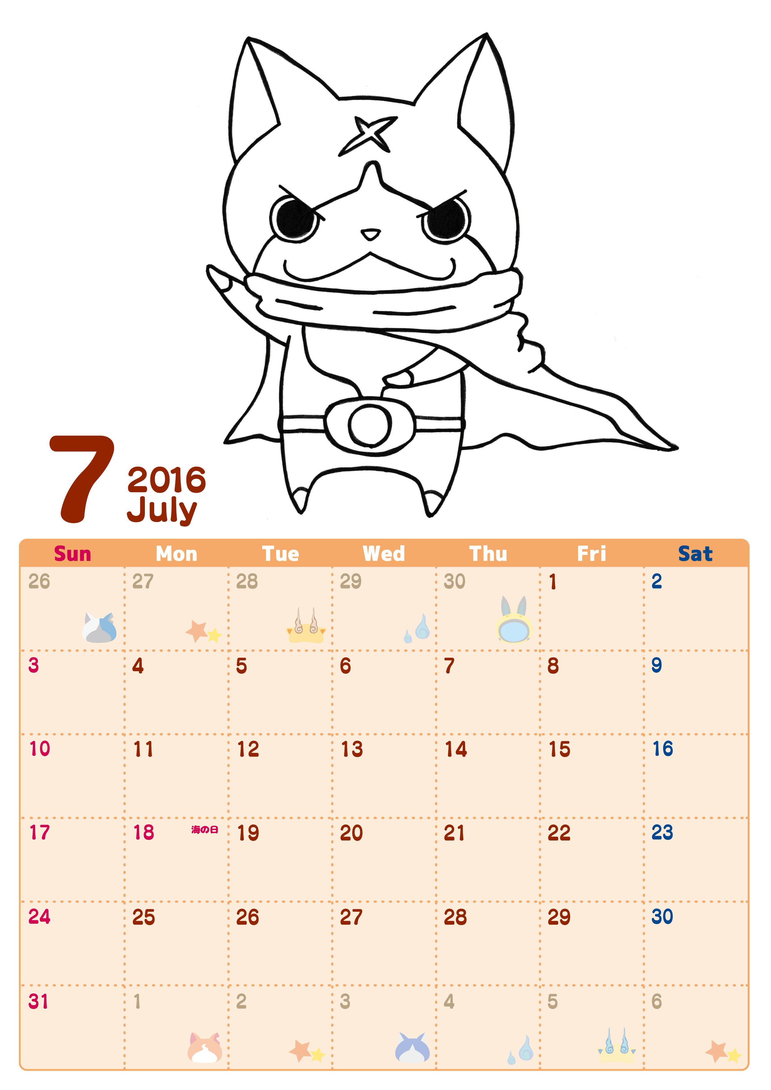 カレンダー カレンダー 2015 印刷用 : ... 2016年 ぬりえ カレンダー 7月