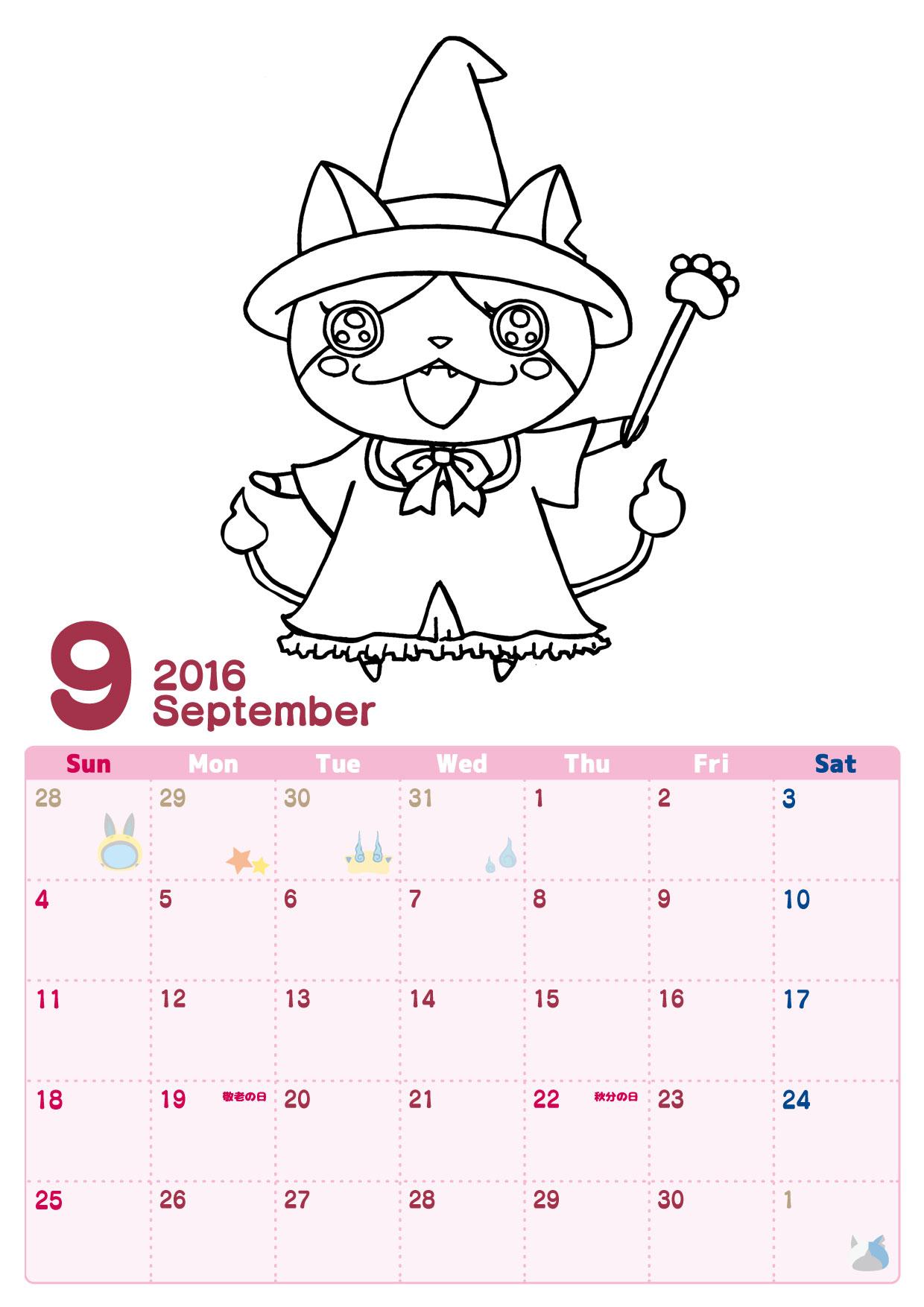 ウォッチ2016ぬりえカレンダー ...