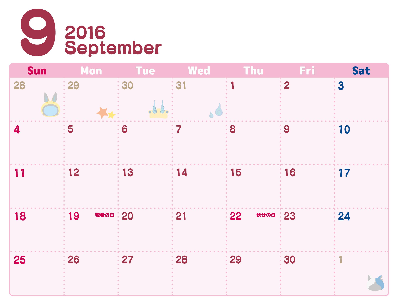 無料 塗り絵 ダウンロード 無料 : 妖怪ウォッチ 2016年 カレンダー ...