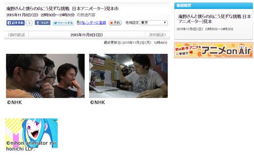 eva_2015_rei_12_asuka_0002.jpg