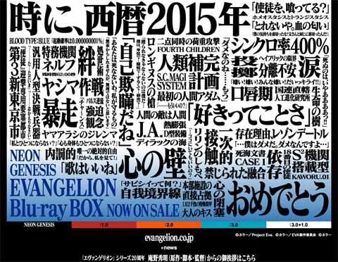 eva_2015_wok_6_f_40_2430s.jpg