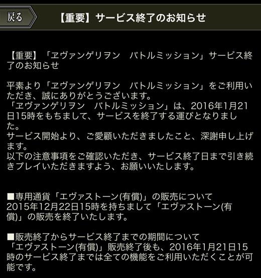 eva_2015_wok_6_f_40_26231.jpg
