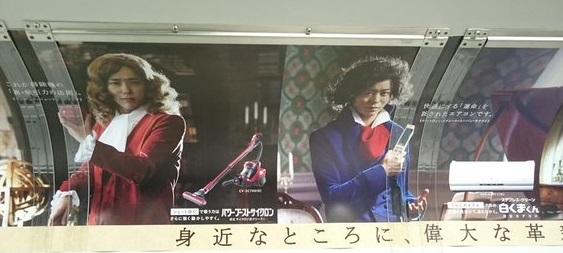 1112車内広告