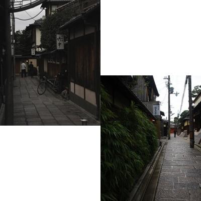 kyoto201501.jpg