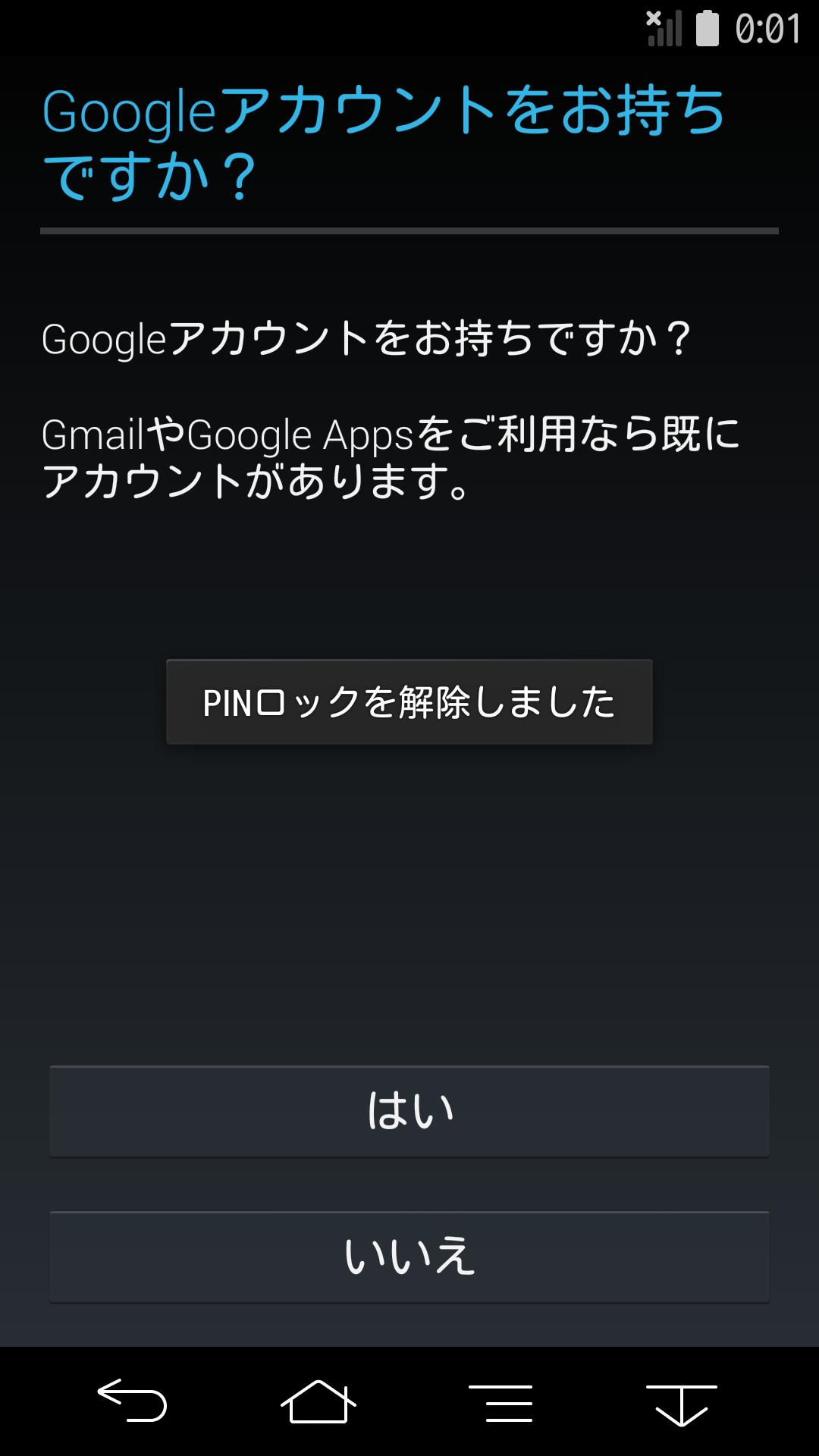 Screenshot_2014-01-01-00-02-01.png