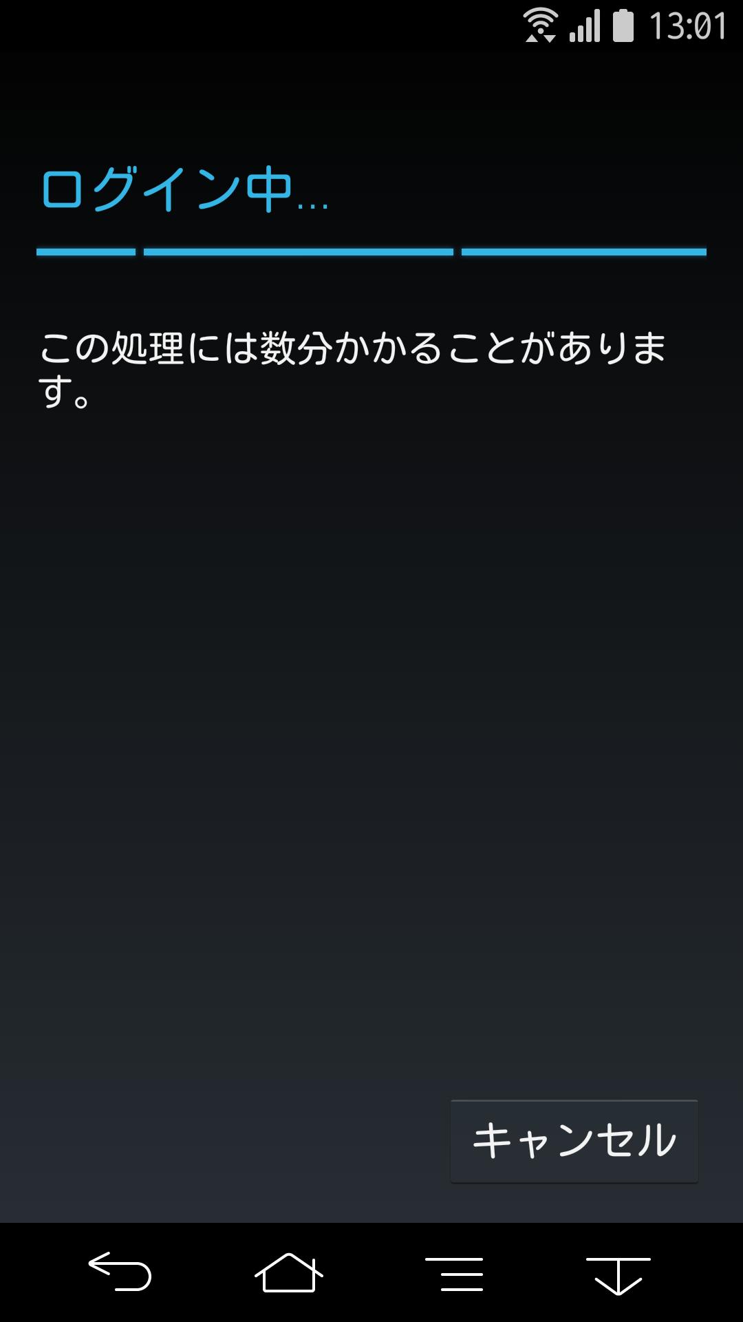 Screenshot_2015-11-21-13-01-42.png