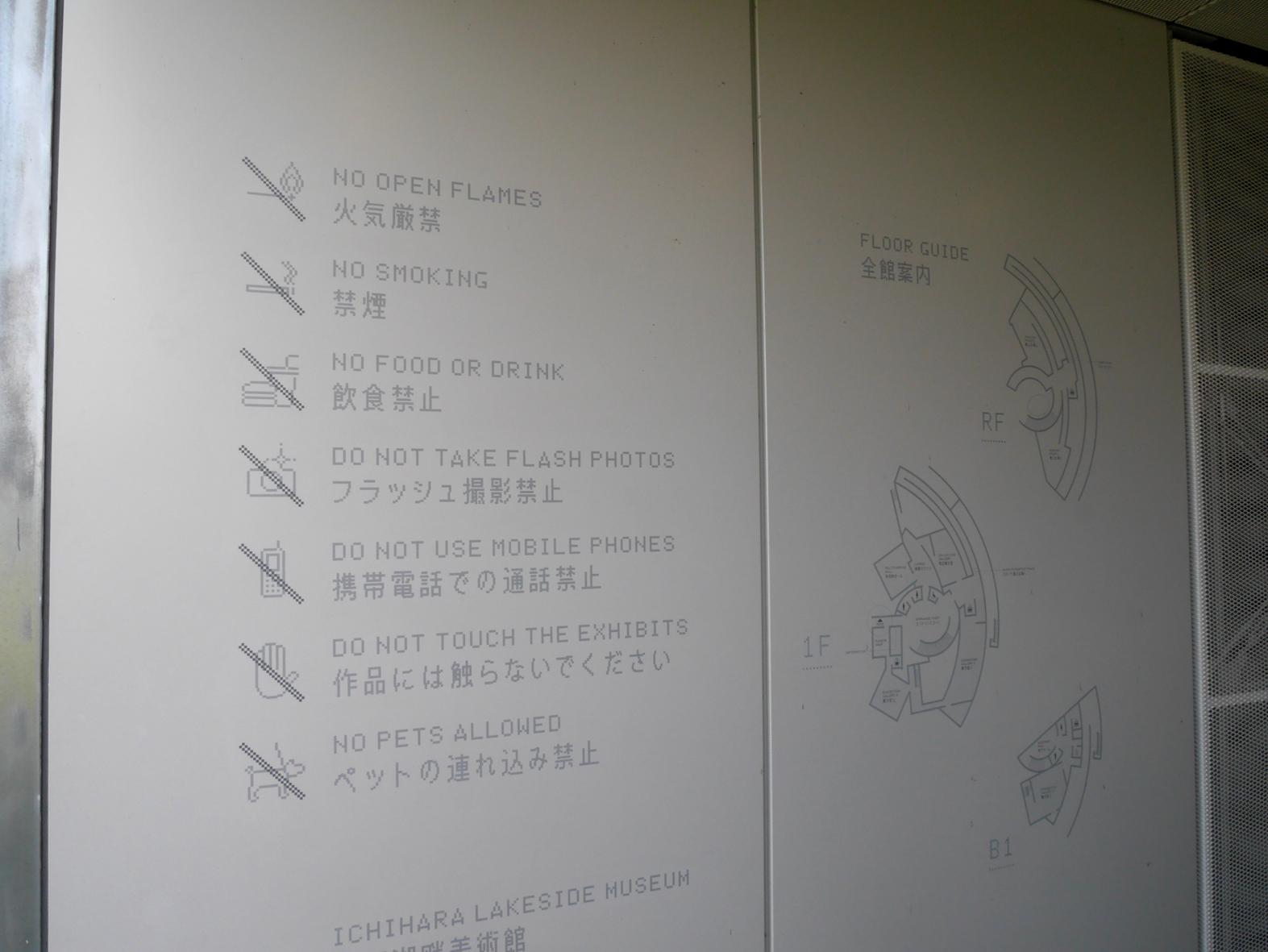 ichiharakohanmusium04.jpg