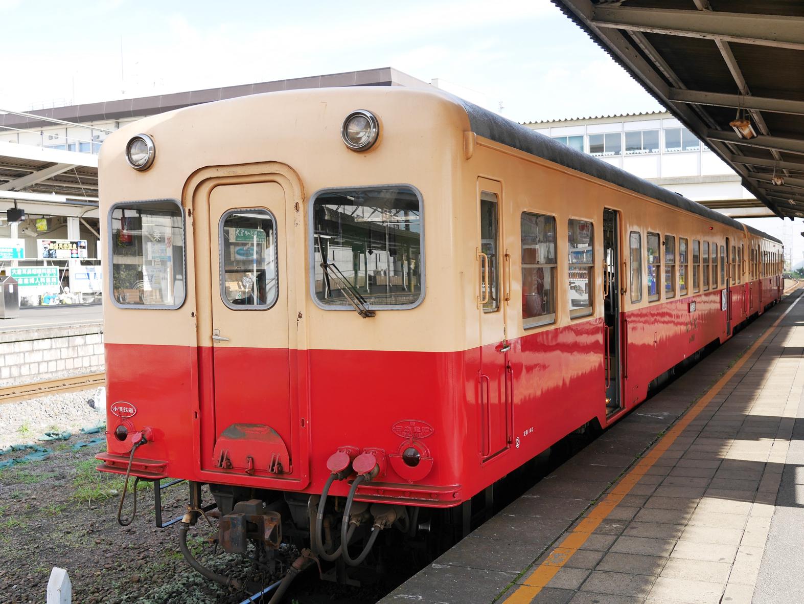 katuura_travel01.jpg