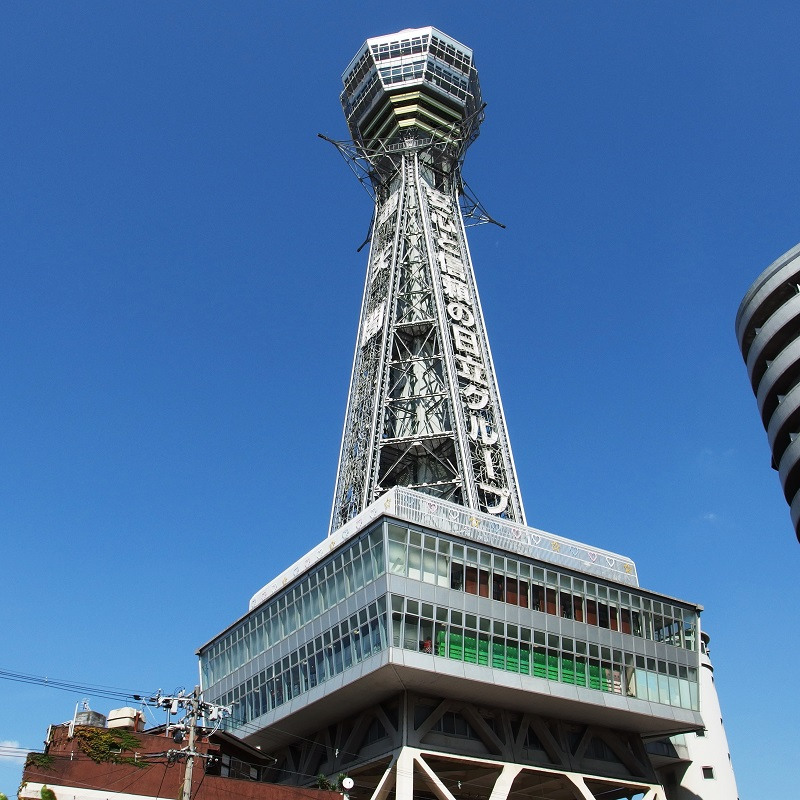 New_Tsutenkaku_in_201409_003.jpg