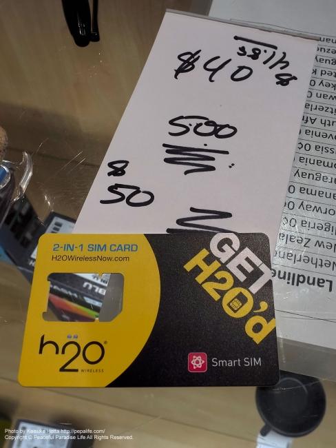 H2O wireless SIM Card