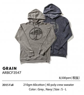 arbor grain proty