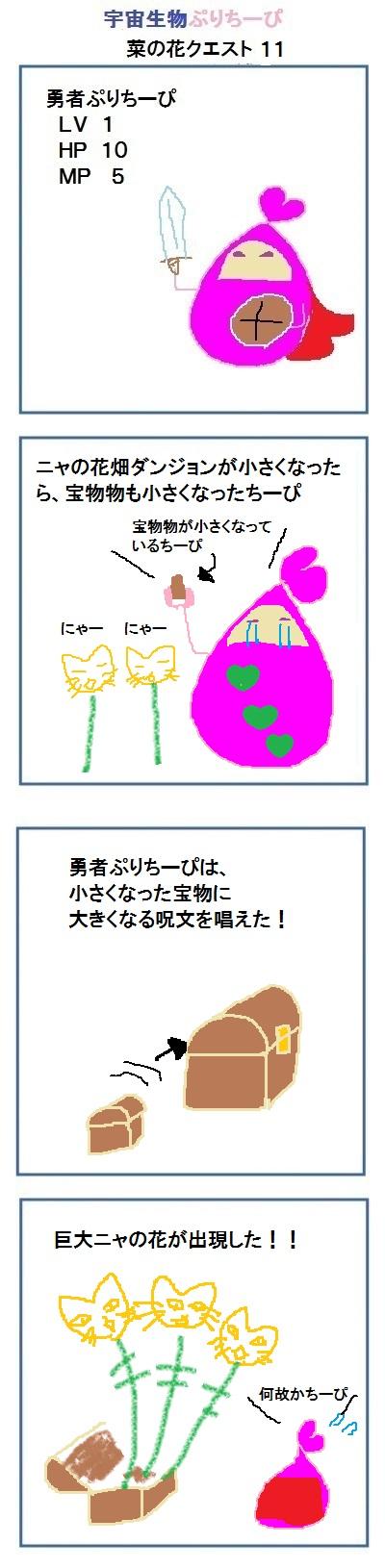 20160322002200e10.jpg