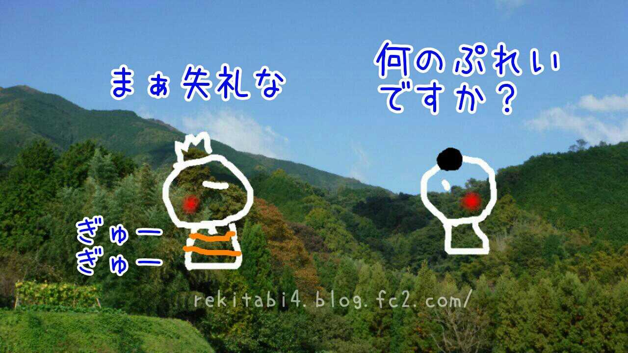 20151112213012158.jpg