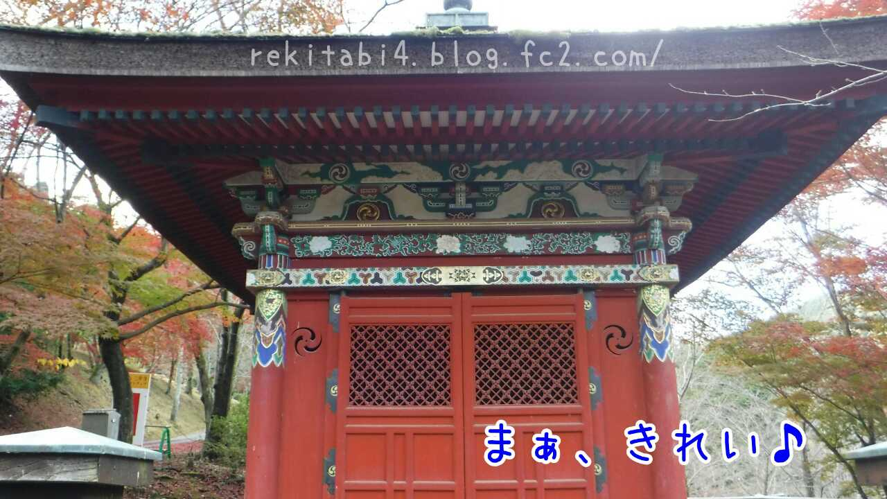 20151120004636781.jpg