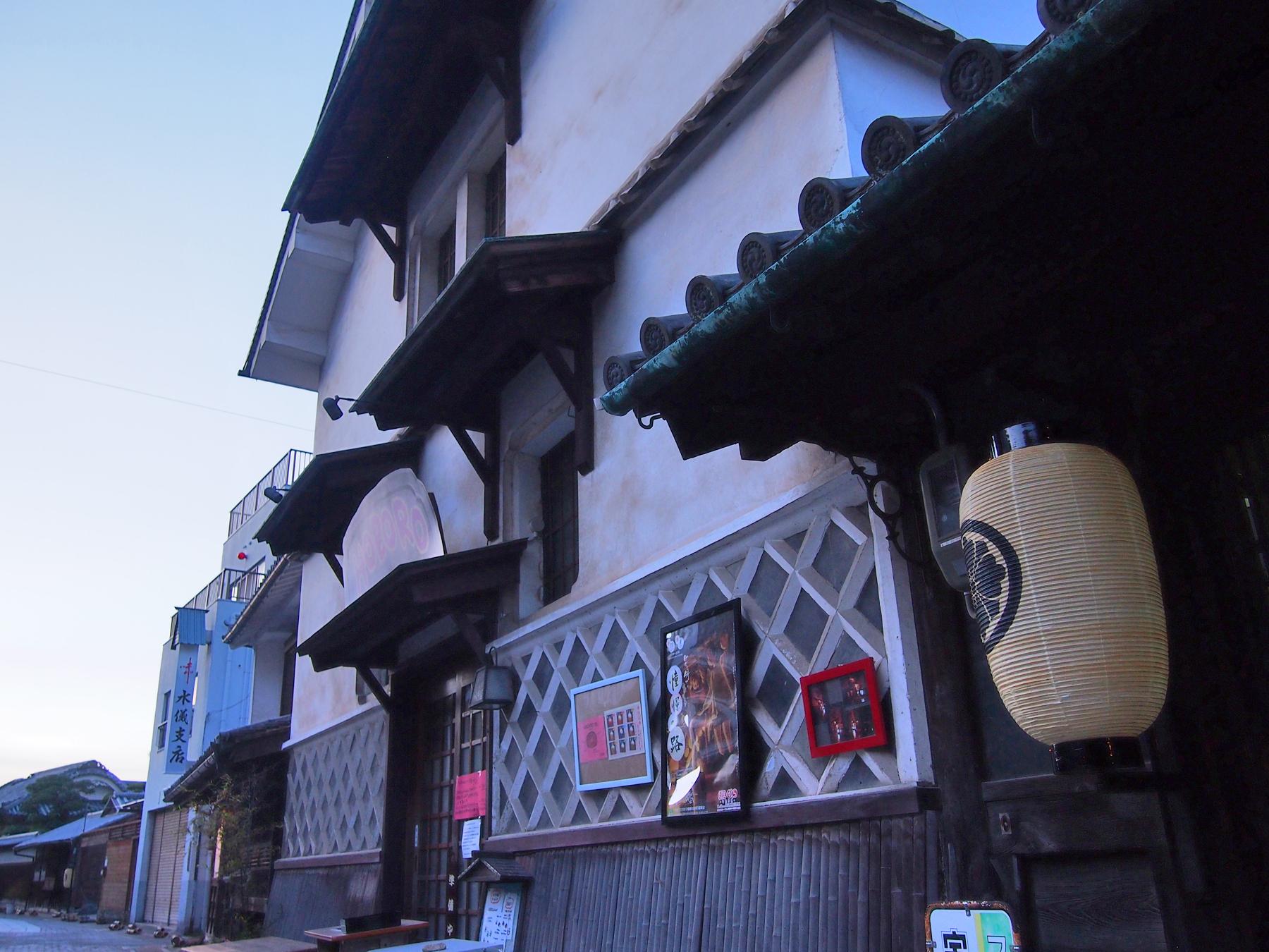 【第212話】広島県竹原市