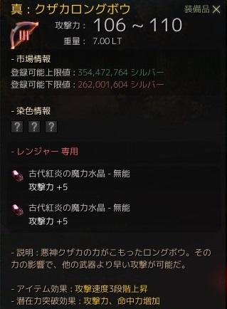 2015103012253711a.jpg