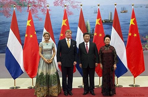 dutch-king-visit-china.jpg