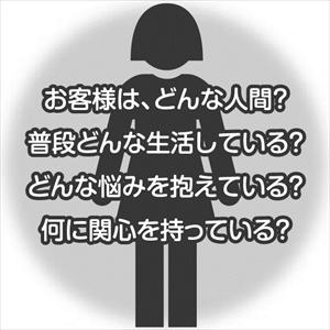 persona-image_R.jpg