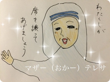 20151207204722fe4.png