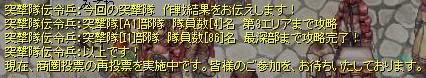 20151205003013c22.jpg