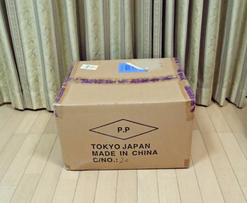 PB205193.jpg