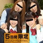素人モノ無修正動画サイト 「天然むすめ」 超VIP作品一般開放 ~2/1