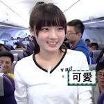 台湾の可愛すぎるフライトアテンダント 林巧子(Lin ChiaoPing)