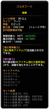 201510251200303ab.png
