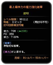 20151126135840cec.png