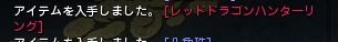 20151211104829ed1.png