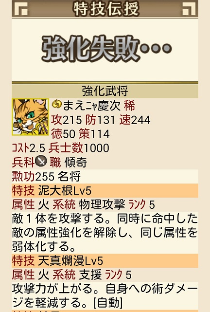 IMG_20160313_121957.jpg