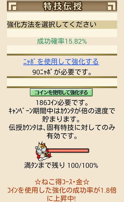 IMG_20160317_200438.jpg