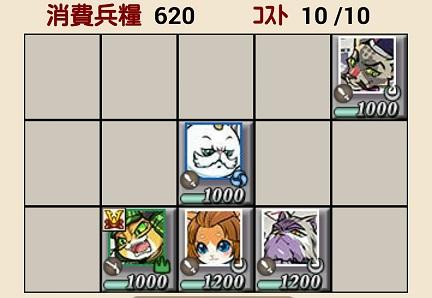 IMG_20160321_112415.jpg