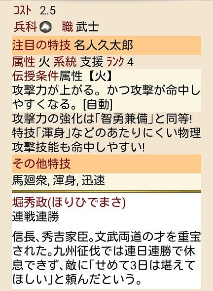 IMG_20160402_081705.jpg