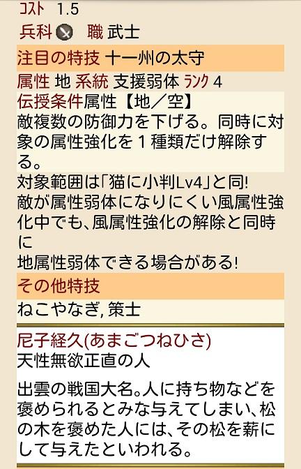 IMG_20160411_194158.jpg