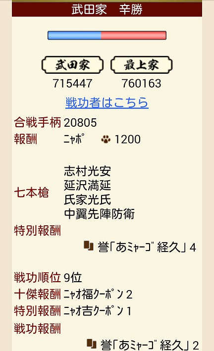 IMG_20160411_194229.jpg