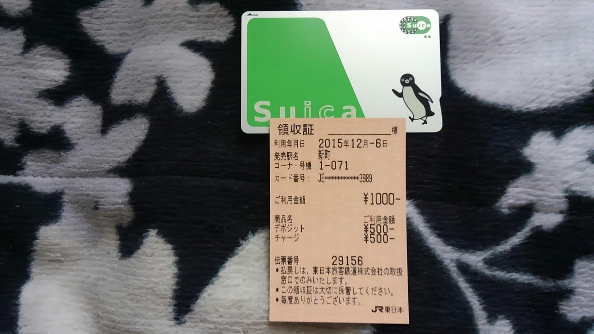 KIMG0851[1]