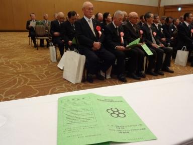 市町連の総会に出席