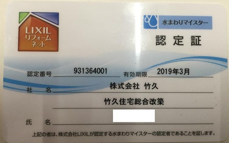 20151109192504cfd.jpg