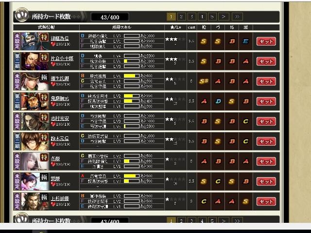 ixa部隊1-16-1-1