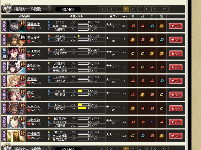 ixa部隊1-16-2-1