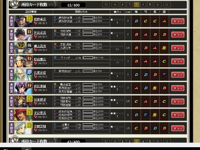 ixa部隊1-16-3-1
