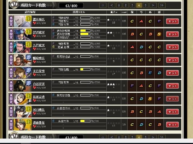 ixa部隊1-16-4-1