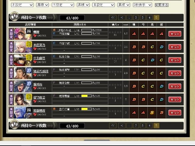 ixa部隊1-16-5-1