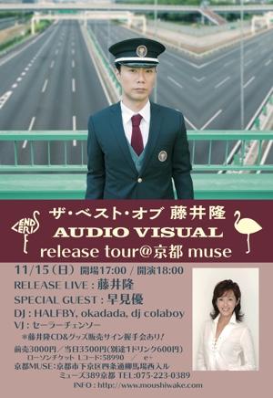 20151115_FUJII_KYOTO.jpg