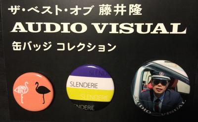 audio_badge_m.jpg