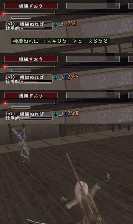 kyoumeihou-2.jpg